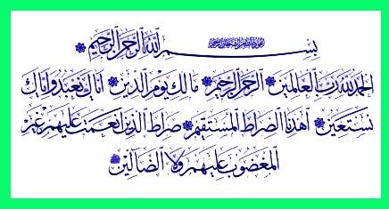 Tidak Hafal Surat Al-Fatihah