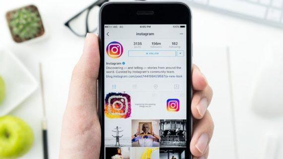 Cara Mudah Mendownload Foto Profil Instagram